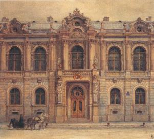 Mansion of Countess Z.I.Yusupova. Drawing by V.S.Sadovnikov. 1866.