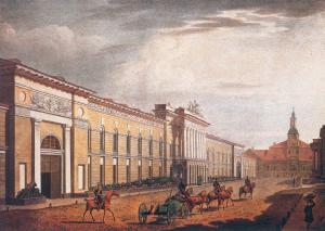 View of the New Arsenal. Lithograph by F.Galaktionov. 1820s.