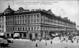 Europeiskaya Hotel. Photo, the early 20th century.
