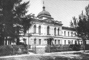 Building of the X-ray Photography and Radiology Institute on Litseiskaya Street (currently, Roentgena Street ). Photo, the early 20th century