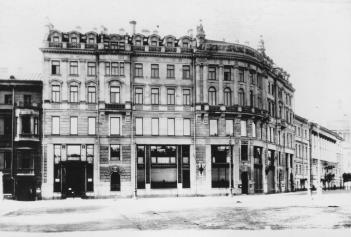 Building of the St.Petersburg Private Commercial Bank (1 Nevsky Prospect).
