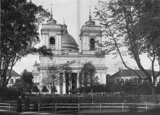 Holy Trinity Cathedral of Alexander Nevsky Lavra. Photo, 1900.
