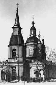 St. Andrew's Cathedral. Photo, 1930.