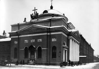 Our Lady's Church of Joy for All Who Sorrow. Photo, the early 20th century.