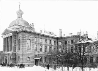 Main Building of the Clinical Institute of the Grand Princess Elena Pavlovna. Photo, the 1890s.