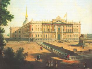 Mikhailovsky Castle from the Connetable Square. By F.Y.Alexeev.1800.