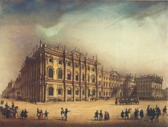 Winter Palace as Seen from Admiralty Side. Lithograph by Schultze of the drawing by K.F. Sabbath and S.P.Schiflar. 2nd half of 19 century.