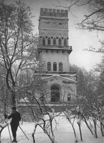 Alexandrovsky Park in Pushkin. The White Tower. Photo, 1930s.