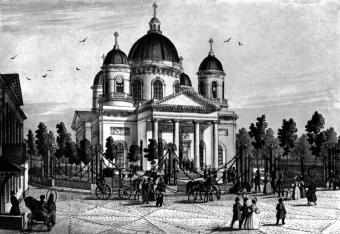 Holy Transfiguration Cathedral. Author unknown. Second half of the19th century