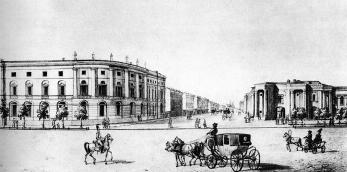 Nevsky Prospect at the Imperial Public Library. Lithograph. 1820s.