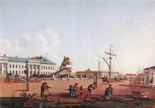 Senatskaya (Petrovskaya) Square and the Monument to Peter the Great. By B.Patersen. 1799.