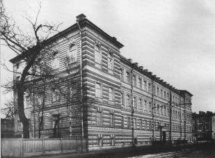 Building of the Women's Medical Institute Photo by K.K.Bulla. 1913.