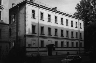 Institute of History of the Russian Academy of Sciences (the House of N.P.Likhachev).