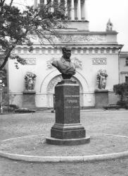 Monument to A.M.Gorchakov at Alexandrovsky Garden.