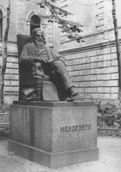 Monument to D.I.Mendeleev on the Moscovsky Avenue.