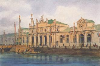 Building of the Manufactory Exhibition of 1870 in St. Petersburg. Watercolour by L. N. Benois, N. P. Krasovsky. 1880.