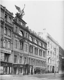 Building of the Society for the Promotion of Arts on Bolshaya Morskaya Street. Photo, 1912.