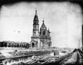 St. Miron's Church. Photo, 1900s.