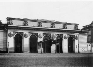 Mikhailovsky Manege. Photo, 1900s.