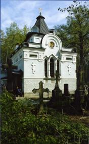 Chapel of Xenia the Blessed on Smolenskoe Cemetery.