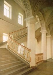 Front staircase of the Synod building.