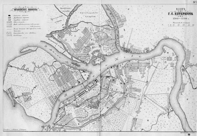 План Санкт-Петербурга (план Ф.