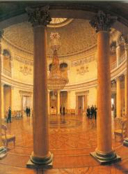 Rotunda of the Winter Palace.