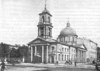 St. Sergius of Radonezh Cathedral. Photo, the early 20th century.