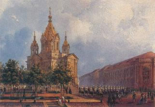 Holy Annunciation Church of the Cavalry Life Guards Regiment. Watercolour by V.S.Sadovnikov. After 1849.