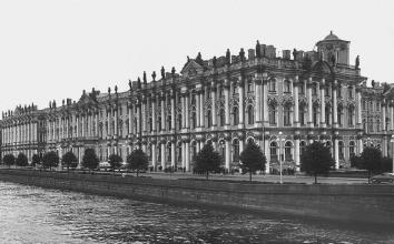 Winter Palace.