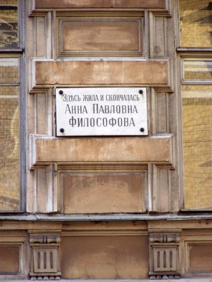 Все доктора санкт-петербурга
