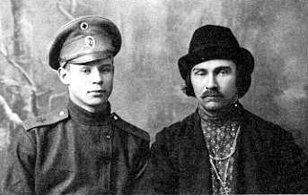 Yesenin and Klyuyev.